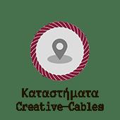 Καταστήματα Creative-Cables